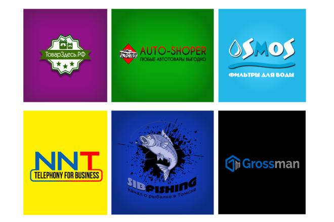 Создам 3 варианта логотипа с учетом ваших предпочтений 33 - kwork.ru