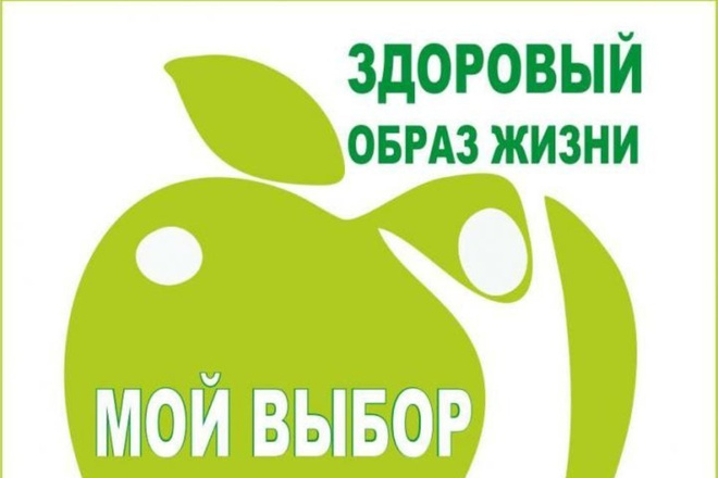 Напишу текст на тему здорового образа жизни 1 - kwork.ru