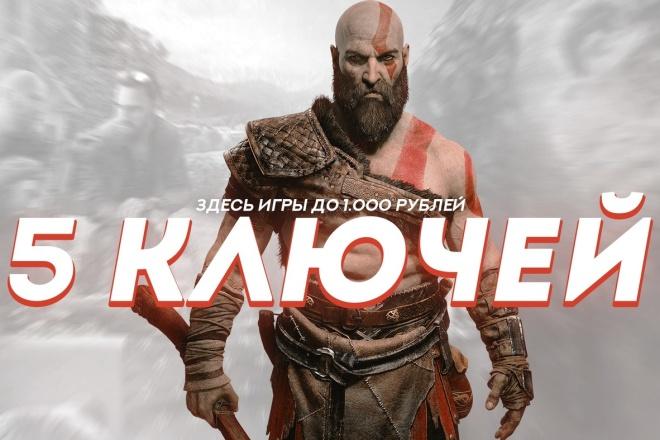 Обложки для ютуба 3 - kwork.ru