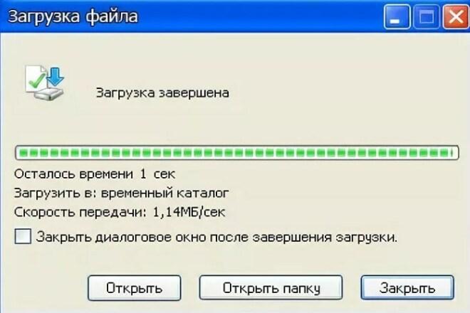 Загрузка фото из любых программ