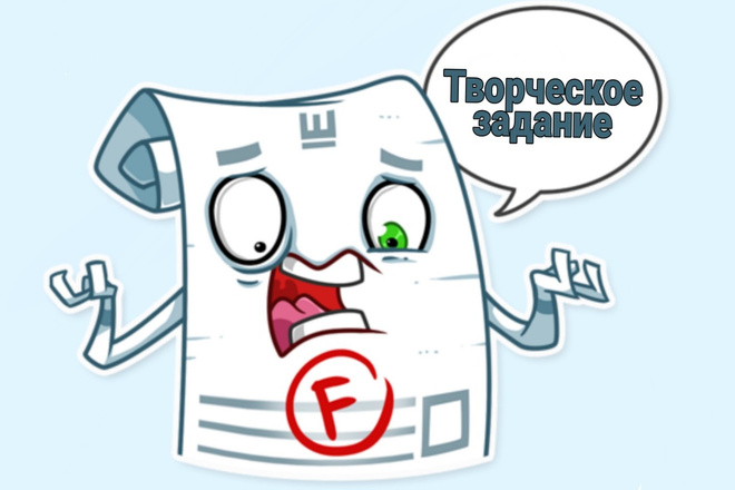 Оформлю работы в соответствии с ГОСТом 1 - kwork.ru