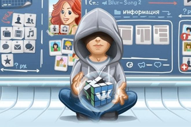Сочный дизайн для вашей группы 1 - kwork.ru
