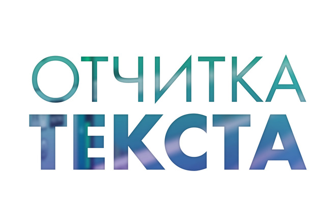 Диктор - Радио. Реклама. Ютуб. Озвучка 1 - kwork.ru
