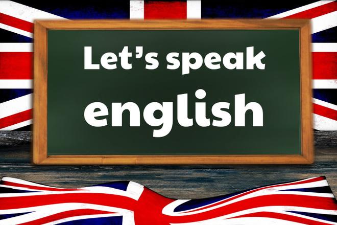 Изучение английского языка для детей и взрослых по Skype. Репетитор 1 - kwork.ru