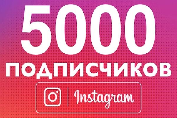 5000 подписчиков с аватарами в  instagram бонус 2500 лайков 1 - kwork.ru