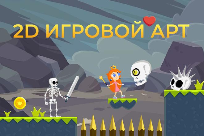 Векторная графика для гиперказуальных 2D игр 4 - kwork.ru