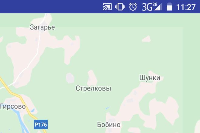 Разработка Android приложения 13 - kwork.ru