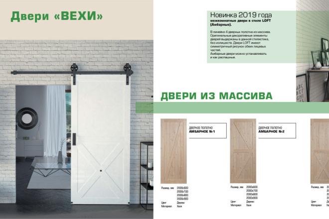 Дизайн email рассылок 4 - kwork.ru