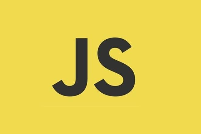 Скрипт Javascript 1 - kwork.ru