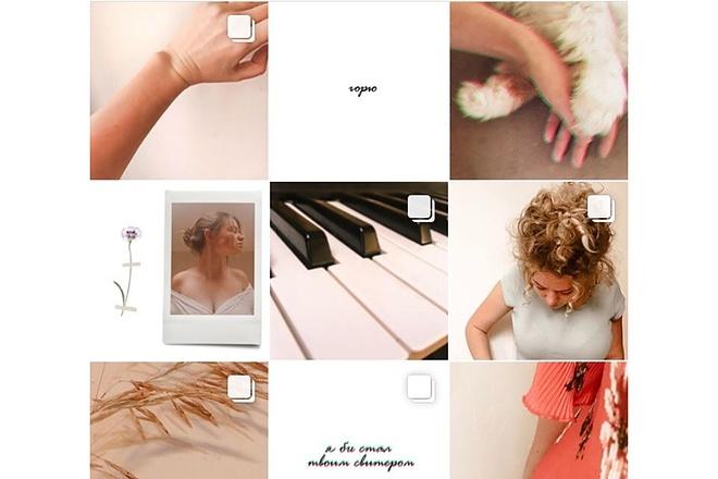 Обработаю фотографии для вашего блога Instagram 10 - kwork.ru
