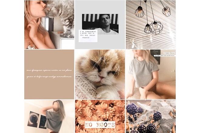Обработаю фотографии для вашего блога Instagram 11 - kwork.ru