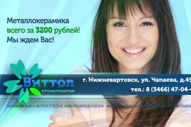 Видеоролик высокого качества 10 - kwork.ru