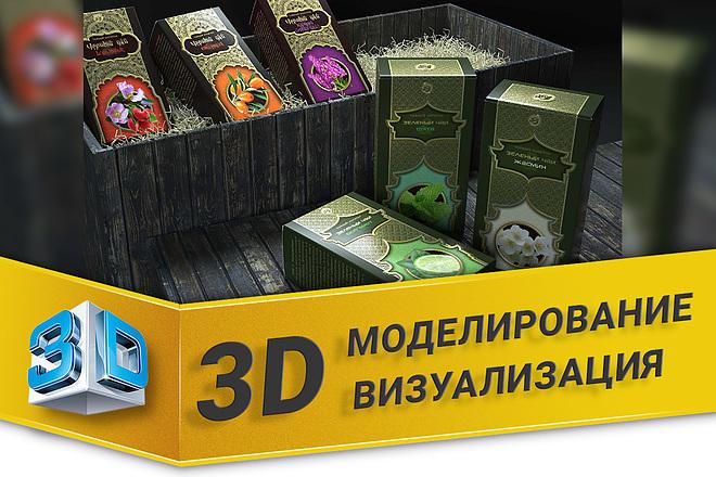 3D визуализация и моделирование 16 - kwork.ru