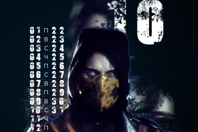 Дизайн календаря 2 - kwork.ru