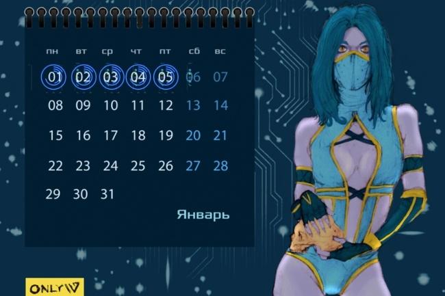 Дизайн календаря 3 - kwork.ru