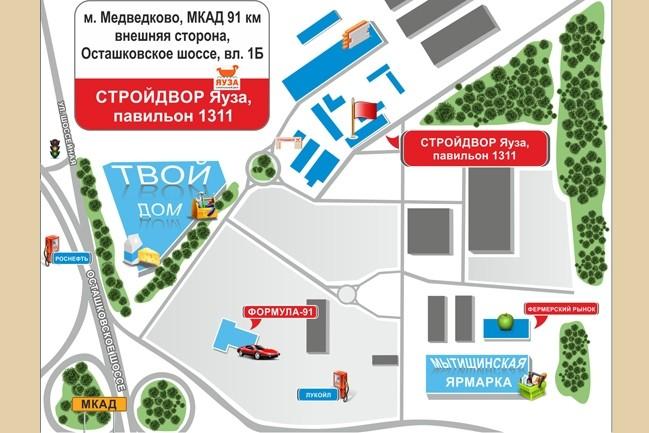 Карты и схемы проезда 18 - kwork.ru
