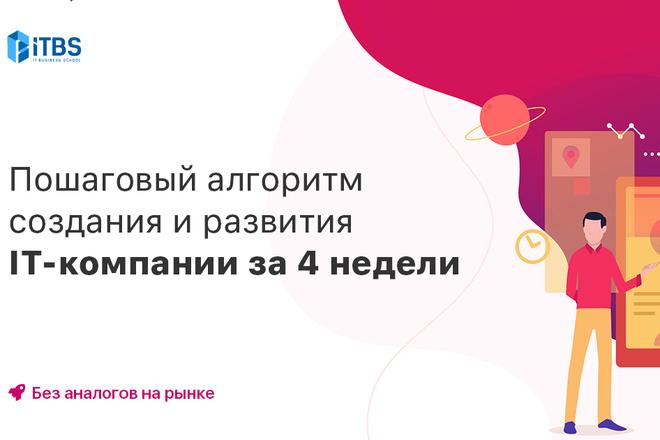 Нарисую в векторе логотип, иконки, графику 4 - kwork.ru