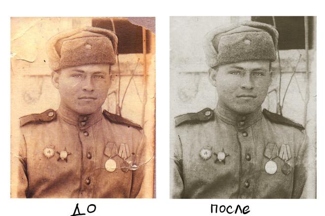 Реставрация фото в Photoshop фото