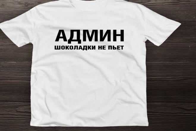 Администратор интернет-магазина Ocstore opencart 1 - kwork.ru