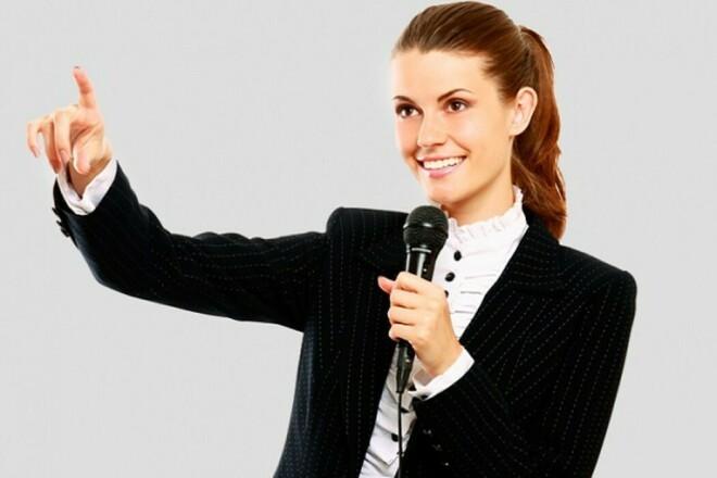 Напишу текст выступления. Спичрайтинг. Юриспруденция и недвижимость 1 - kwork.ru