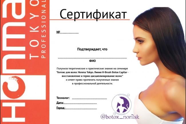 Сделаю дизайн-макет визитной карточки 22 - kwork.ru