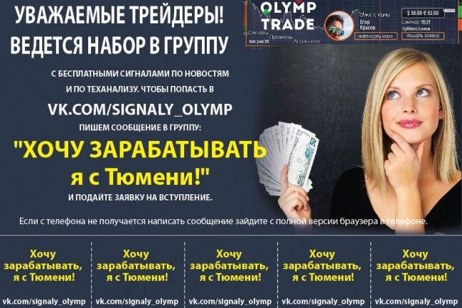 Сделаю дизайн-макет визитной карточки 23 - kwork.ru