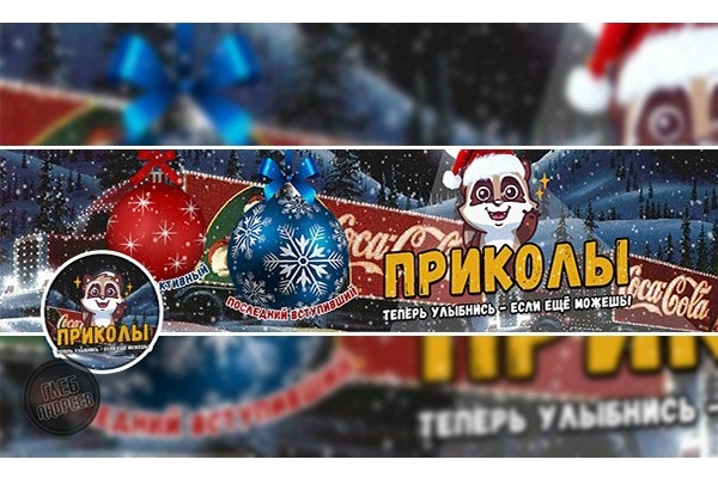 Оформлю группу Вконтакте Аватар + Обложка + Баннер 3 - kwork.ru