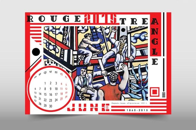 Дизайн календарей 2 - kwork.ru