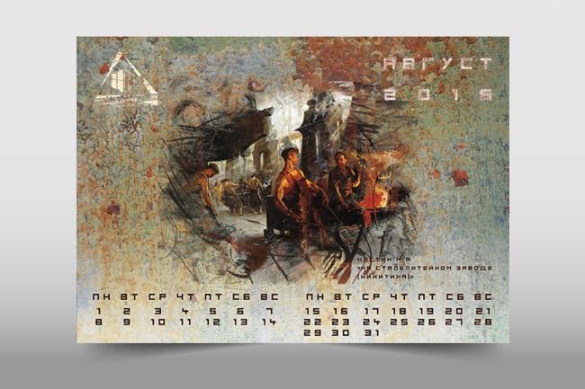Дизайн календарей 4 - kwork.ru