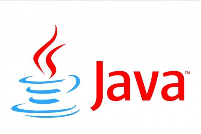Программа на Java 1 - kwork.ru