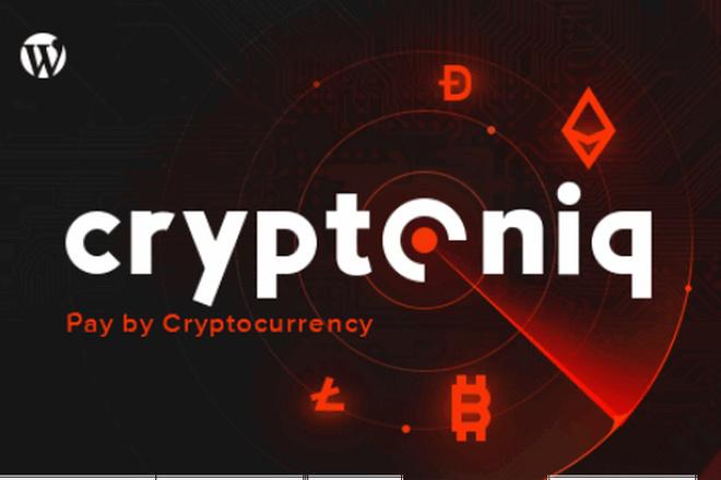 Прием платежей в криптовалюте для сайта Woordpress 1 - kwork.ru
