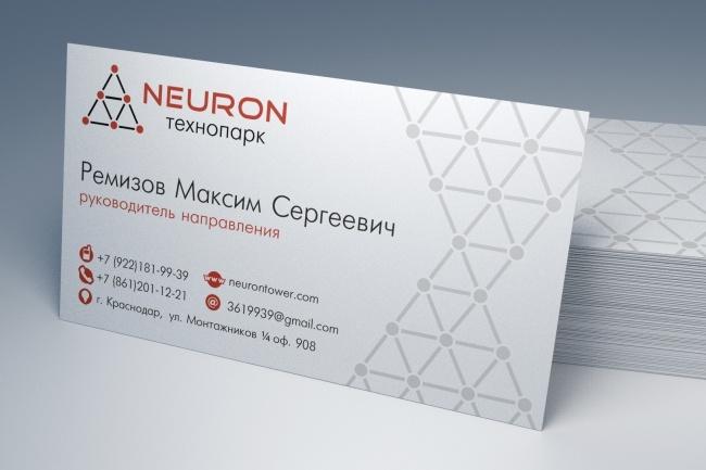 Дизайн визитки, исходники для печати бесплатно 14 - kwork.ru