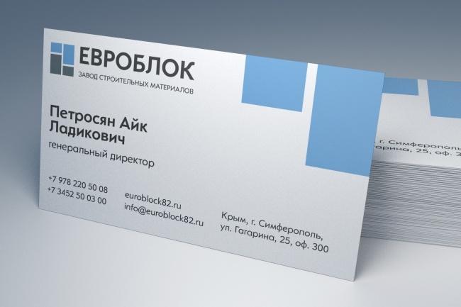 Дизайн визитки, исходники для печати бесплатно 15 - kwork.ru