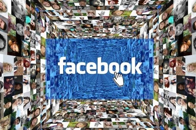 400 живых подписчиков в Facebook из СНГ фото