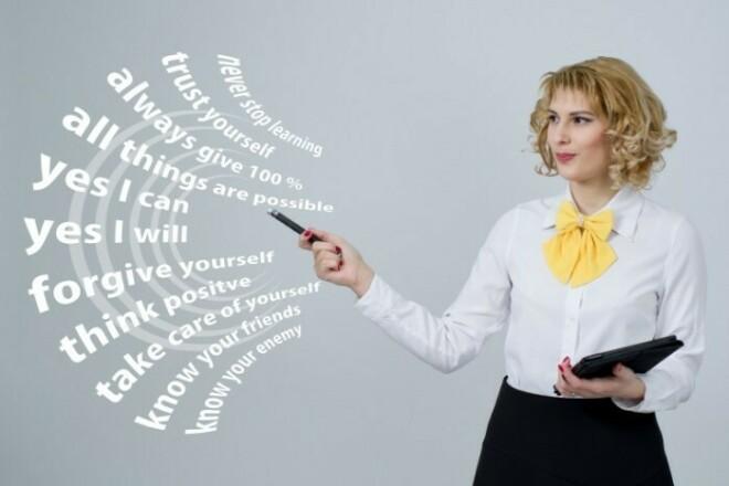 Подберу семантическое ядро - подходящие и продающие ключевые слова 1 - kwork.ru