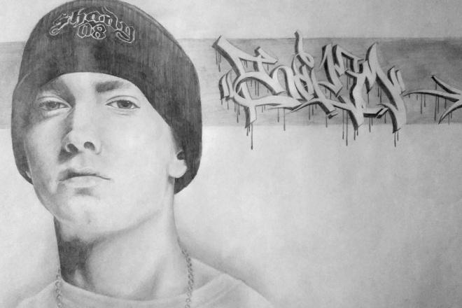 Нарисую ваш портрет в цифровом формате 1 - kwork.ru