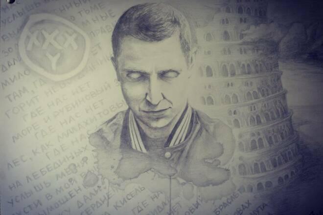 Нарисую ваш портрет в цифровом формате 3 - kwork.ru