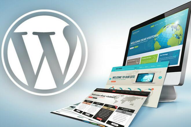Создам сайт Блог на Wordpress 4 - kwork.ru