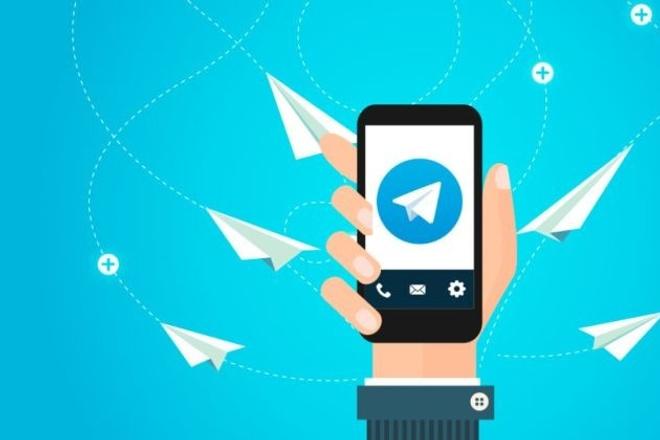 Соберу чат-бота для телеграмм на платформе 1 - kwork.ru