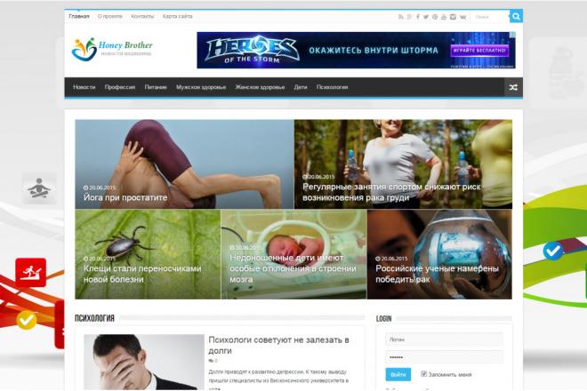 Автонаполняемый сайт о здоровье Медбрат - на WordPress 1 - kwork.ru