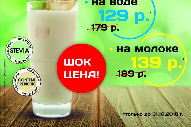 Составлю коммерческое предложение 3 - kwork.ru
