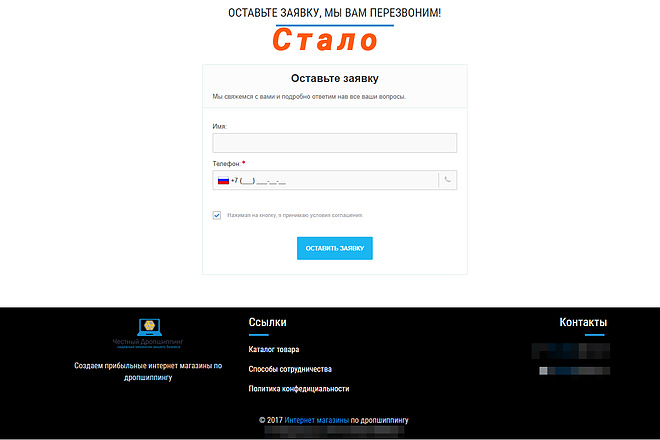 Исправлю, доработаю Landing Page. Css. Html. Bootstrap 5 - kwork.ru