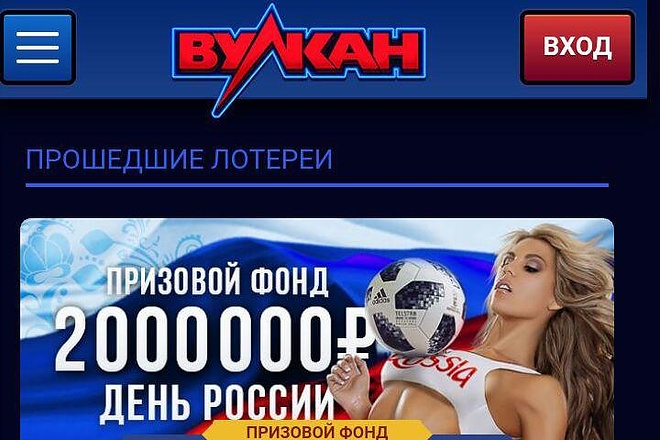 Ваш сайт в мобильном приложении 1 - kwork.ru