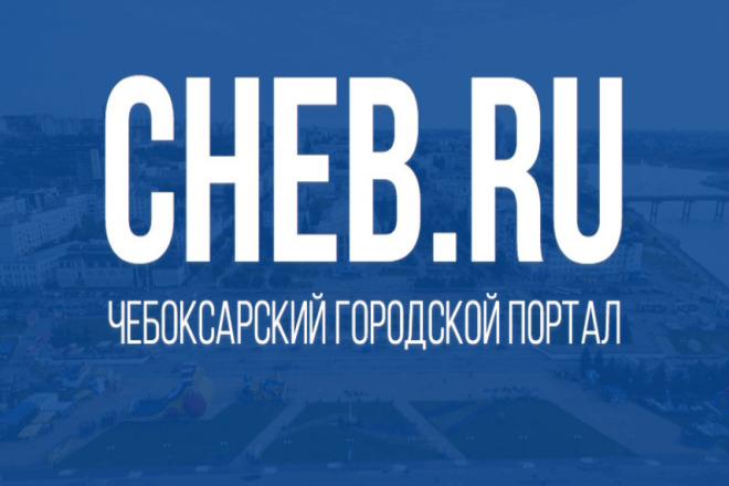 20 ссылок с городских сайтов 1 - kwork.ru