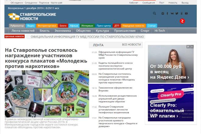 Вечная ссылка в новости 1 - kwork.ru