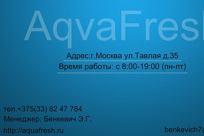 Дизайн визиток 3 - kwork.ru