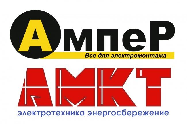 Отрисовка в векторе 5 - kwork.ru