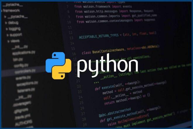Разработаю или доработаю парсер на языке python 1 - kwork.ru