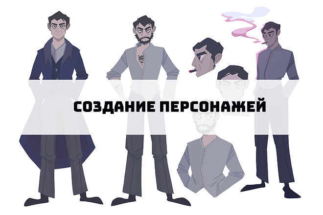 Создание персонажа или маскота 9 - kwork.ru