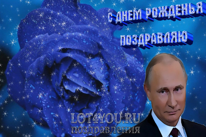 Именное видео поздравление с днем рождения от Путина 3 - kwork.ru